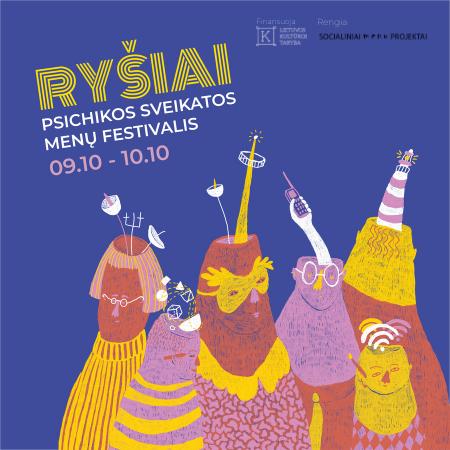 Emocinės sveikatos renginiai | MO muziejus