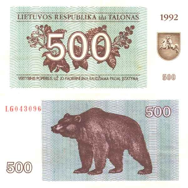 Lietuviški talonai | 500 | 1992