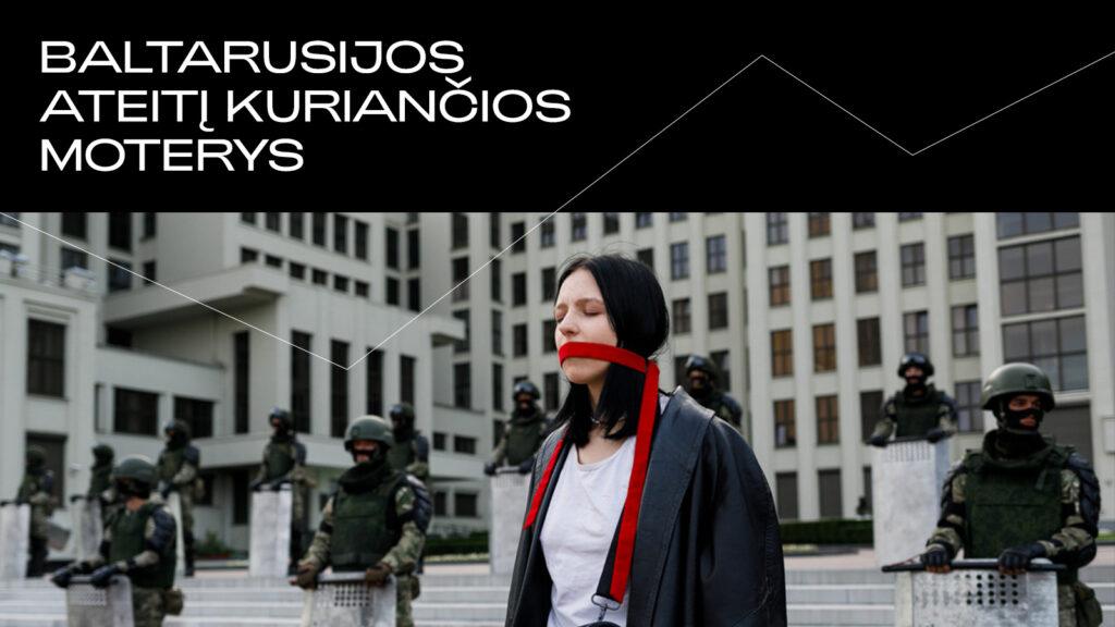 MO muziejus | Baltarusijos ateitį kuriančios moterys | projekcija lauke