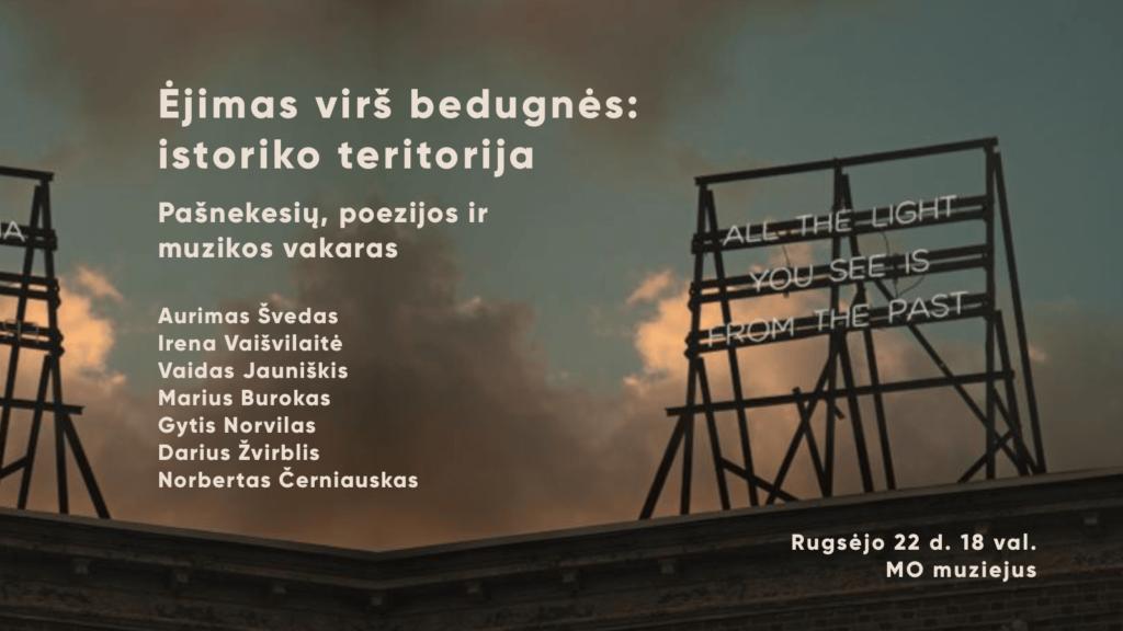 Aurimas Švedas | Istoriko teritorija | MO muziejus